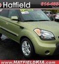 kia soul 2010 green wagon gasoline 4 cylinders front wheel drive not specified 43228