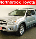 toyota 4runner 2008 gray suv sr5 gasoline 6 cylinders 4 wheel drive automatic 60062