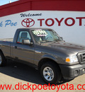 ford ranger 2010 gray gasoline 4 cylinders 2 wheel drive automatic 79925