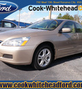 honda accord 2006 beige sedan ex gasoline 4 cylinders front wheel drive automatic 32401