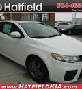 kia forte koup 2012 silver coupe ex gasoline 4 cylinders front wheel drive automatic 43228