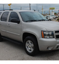 chevrolet tahoe 2007 silver suv ls flex fuel 8 cylinders rear wheel drive automatic with overdrive 77037