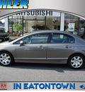 honda civic 2008 galaxy grey sedan lx gasoline 4 cylinders front wheel drive 5 speed manual 07724