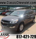 chevrolet traverse 2012 cyber gray ls gasoline 6 cylinders front wheel drive automatic 76051