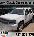 chevrolet tahoe 2012 white suv lt flex fuel 8 cylinders 2 wheel drive automatic 76051