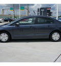 honda civic 2007 dk  gray sedan hybrid hybrid 4 cylinders front wheel drive automatic 77043