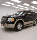 ford expedition 2005 black clearcoataz suv eddie bauer gasoline 8 cylinders rear wheel drive automatic 78028