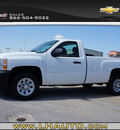 chevrolet silverado 1500 2013 white work truck flex fuel 8 cylinders 2 wheel drive automatic 78654