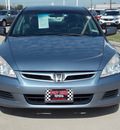 honda accord 2007 lt  blue sedan special edition v 6 gasoline 6 cylinders front wheel drive automatic with overdrive 77469