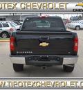 chevrolet silverado 1500 2013 black lt flex fuel v8 2 wheel drive automatic 78521
