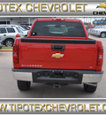 chevrolet silverado 1500 2013 red lt z71 flex fuel 8 cylinders 4 wheel drive 431156 78521