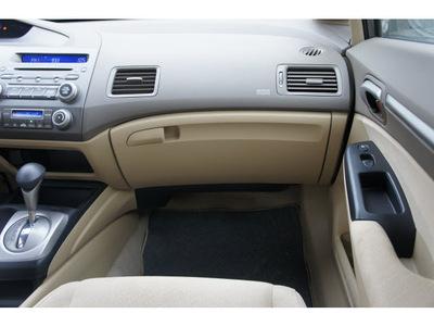 honda civic 2007 dk  gray sedan hybrid hybrid 4 cylinders front wheel drive automatic 78753