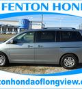 honda odyssey 2007 lt  blue van ex gasoline 6 cylinders front wheel drive automatic 75606