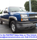 chevrolet silverado 1500 2003 blue ls gasoline 8 cylinders 4 wheel drive automatic 45840