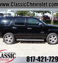 chevrolet tahoe 2013 black suv lt flex fuel v8 2 wheel drive automatic 76051