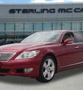 lexus ls 460 2010 red sedan 8 cylinders automatic 77074